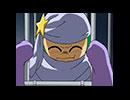 ふたりはプリキュア 第36話「自由を掴め! 番人決死の大脱走」