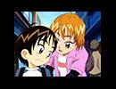 ふたりはプリキュア 第38話「ガッツでGO! 亮太のおつかい大作戦」