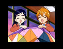 ふたりはプリキュア 第39話「涙キラ! 汗がタラ! 結婚式は大騒動!!」