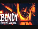 【絶叫実況】Bendy and the Ink Machine Part12 【日本語字...