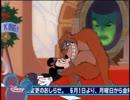 ハウス・オブ・マウス 18話「キングラリー大暴れ」