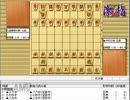気になる棋譜を見よう1446(中村王座 対 斎藤七段)