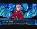 【実況】今更ながらFate/Grand Orderを初プレイする!幕間11 ナイチンゲール