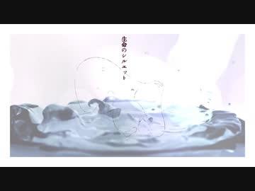 ダーリンとシーズン / 水科みり feat. tamaGO