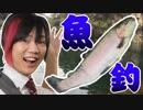 魚類と紅しょうがの闘い!!釣りで晩御飯調達!!
