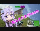 【PUBG】noob放送 №23