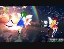 【東方MMD】妖精さん全員で『スマイルプリキュア! イェイ! イェイ! イェイ!』(まねっこ再現)