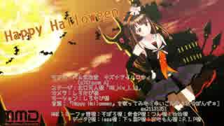 【MMD】キズナアイのHappy Halloween