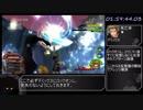 【RTA】 キングダムハーツ2FMHD (PS4版) クリティカルモード Any% Part4 【3:06:17】