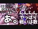 【#コンパス】メグリリの軌跡【字幕実況プレイ動画】