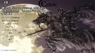 【M&B:W Cave】43ちゃんが中世世界で