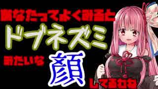 琴葉姉妹のスマホゲーム開拓日誌【一風変
