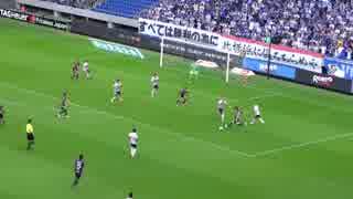 高画質ロングハイライト ガンバ大阪vs横