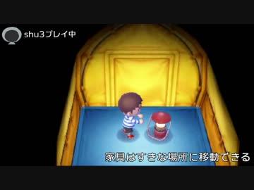 【実況者MAD】ランタンを回すshu3