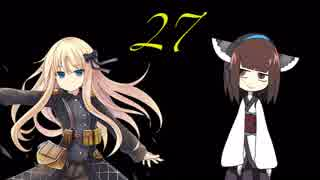 【アイギス実況】聖魔戦争きりたん 27