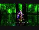 【MMD】不夜城のアサシンで見えない黒に堕ちてゆけ 【FGO】