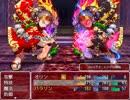 挑めラストダンジョン! 「GOLD RUSH」 | フリーゲーム実況プレイ #100 Part.13