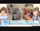 未央のSunday Good Night☆ #02