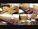 【高速】打楽器ひとり四重奏「千本桜」