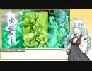 【単発ボイロ実況】紲星あかりが虫姫さまを実況プレイ【VOICEROID】
