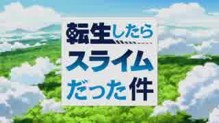 【ニコカラ】Nameless Story (TVsize) [OF