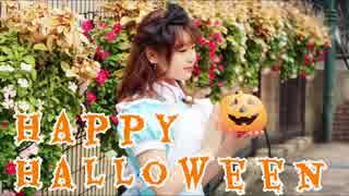 【えんり】  Happy Halloween 歌って踊ってみた 【アリス】