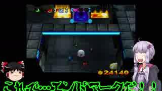 【爆ボンバーマン2】 ゆかりの積みゲー崩