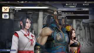 無双OROCHI3 PC版特典 星彩巫女服&ユニコーン
