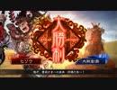 【三国志大戦】一般兵が逝く動画その122【九州昇格戦】