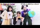 アフター☆レボ☆リューション 第14界