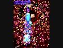 【MAD】「サイヴァリア デルタ」X-DルートにDCSG版のBGMを付けてみた【PS4版】