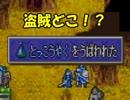 【実況】名軍師を目指して・・・【FE 封印の剣】33戦目