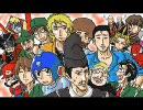 『ニコニコ大合唱』で送る『ニコニコRPG』Wikiお絵かき掲示板ログ