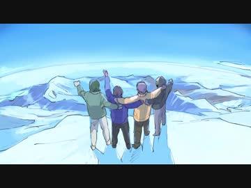 【手描きMAD】ハ.イ.タ..【狂/気山/脈】