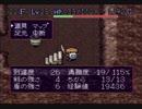 【風来のシレン】黄金のコンドルを求めて初プレイ実況【Part29】