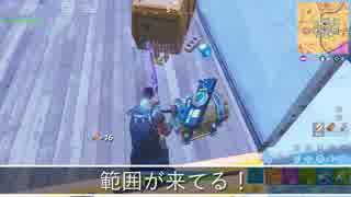 【フォートナイト】スクワットソロ!ドン