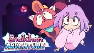 Snail's House - Snailchan Adventure (Of