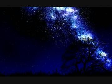 【機動戦士ガンダムUC ep.7 主題歌】『StarRingChild-Piano&Strings ver.-』うたいました。yin