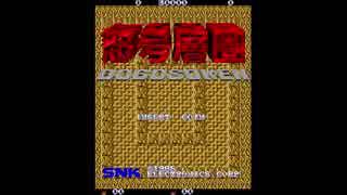 SNK_Arcade_Classics(怒号層圏)