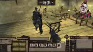 【Kenshi】 「The Slave」 で奴隷生活を満