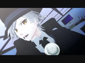 【Fate/MMD】フィクサー【巌窟王】