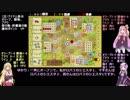 ソロでも遊べるボードゲーム紹介「ラ・グランハ」ルール解説&リプレイ編前編