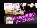 【初見プレイ】幻想少女大戦-夢-【実況プレイ動画】 Part.21-5