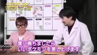 ゲームセンターDX「ポケットモンスター サン・ムーン」Vol1