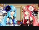 琴葉姉妹と日本酒!8