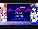 レトロゲーメイドARS第5回「秋の夜長のレトロゲーム」【レトロゲーム紹介動画】