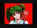ゆっくり 魔法の少女シルキーリップ  part2-B 「天才少女イザベラ登場!」
