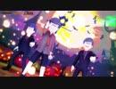 (再投稿)【MMDおそ松さん】Happy Halloween【偶数松】