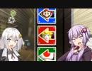 【マリオパーティ9】突然ゆかりさんが最強COMと戦うと言ってきた Part2【VOICEROID実況】