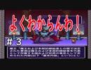 懲りない魔王をぶちのめす#3【放置ゲーム】